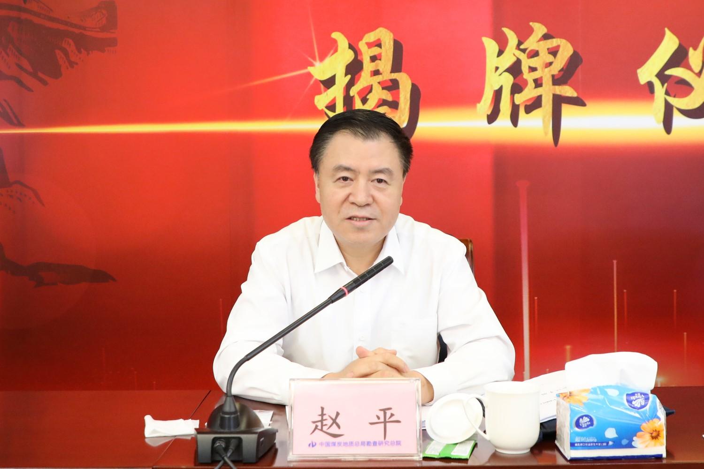 3.党委书记、局长赵平.jpg