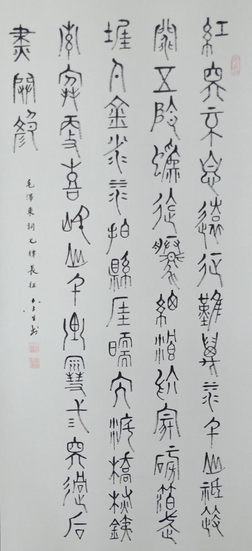 2.江苏局  曹金生.jpg