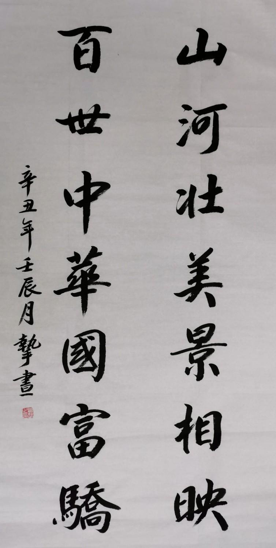5.广西局  曾挚.jpg