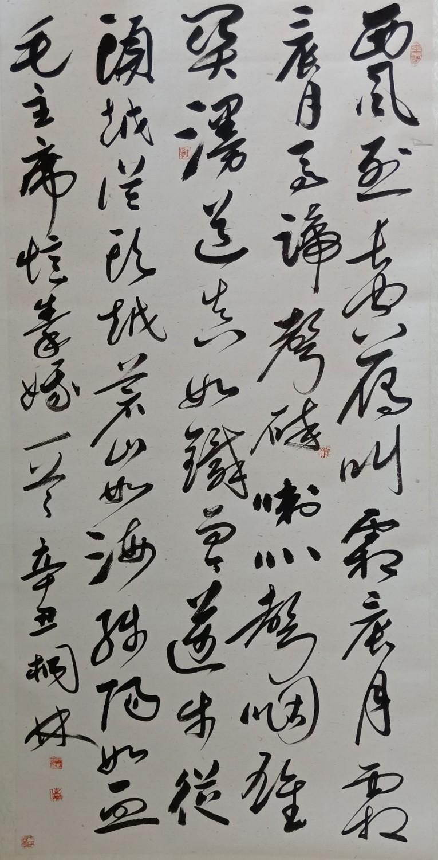 8.一勘局  周桐林.jpg
