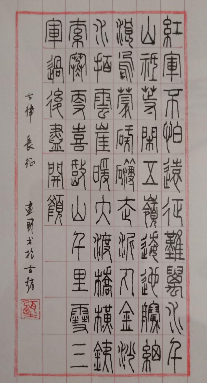 10.水文局  甄建国.jpg