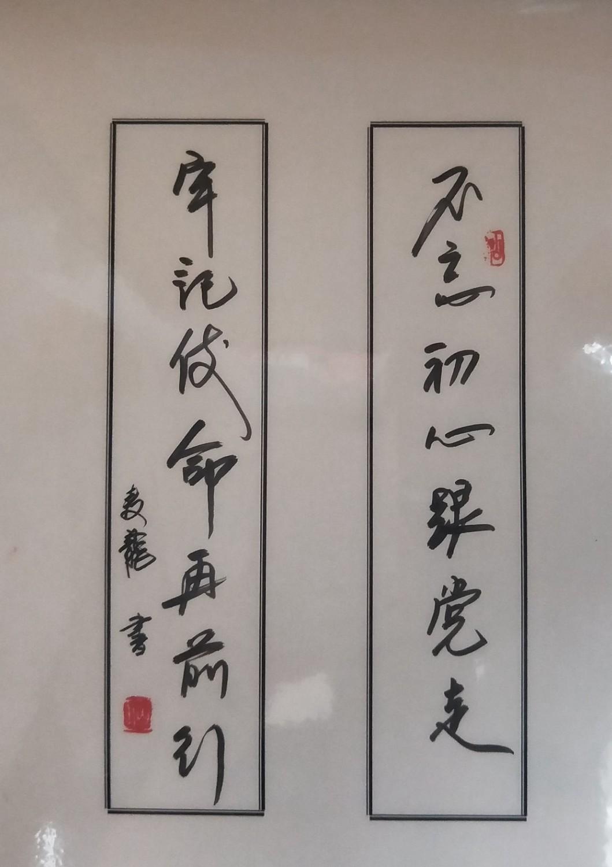 11.航测局   仙麦龙.jpg