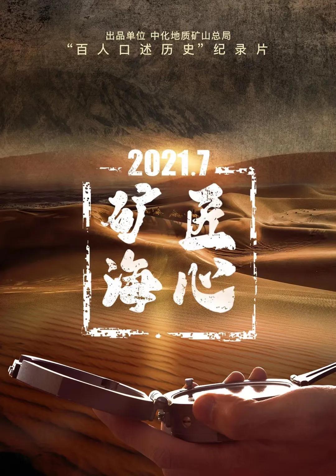 微信图片_20210802105932.jpg