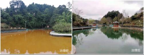 总局鱼洞河流域生态环境综合治理试点项目实现废水达标 还泉水清澈394.png