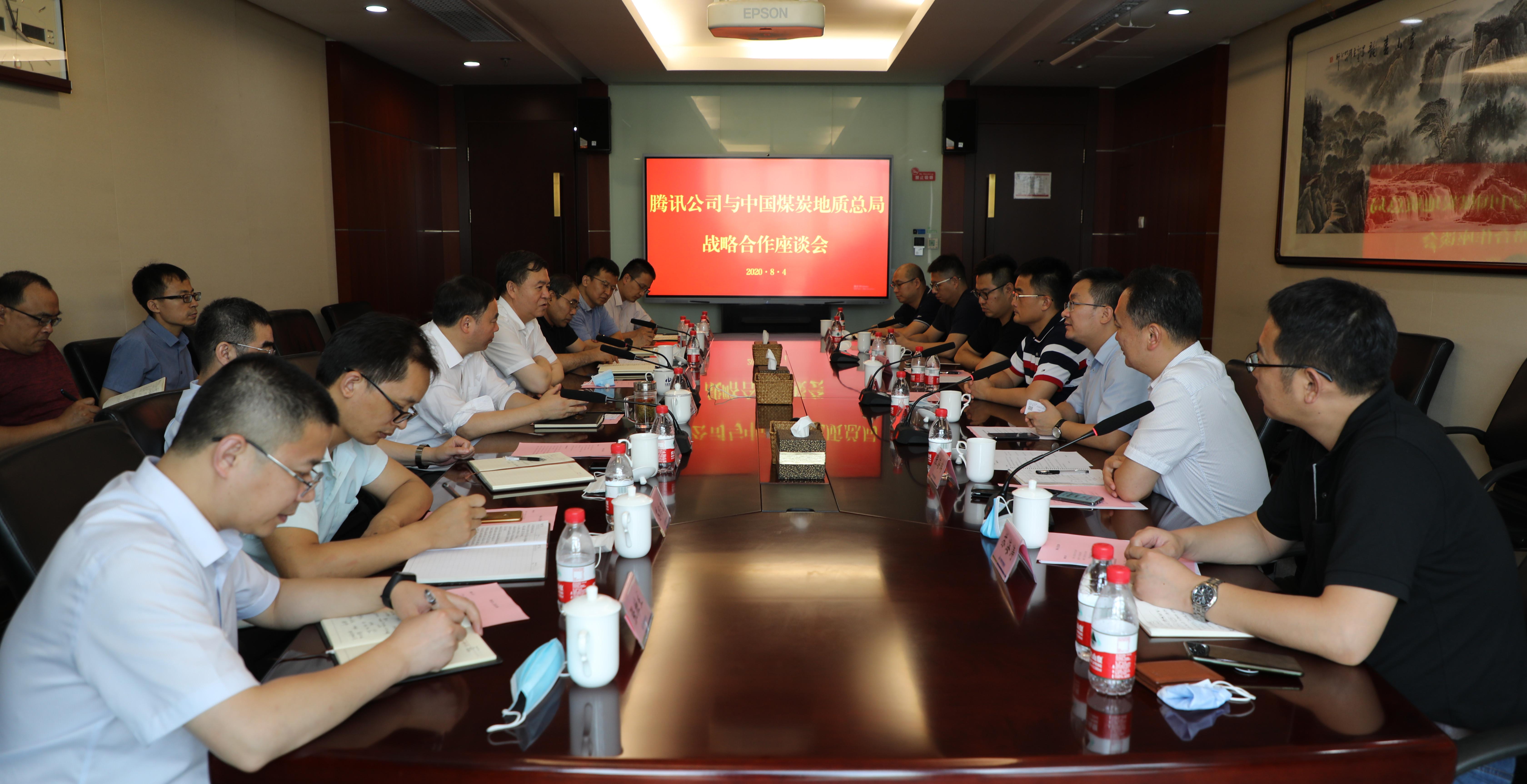 腾讯公司副总裁王寒冰、潜能恒信董事长周锦明来访 赵平分别会见 希望加强全面合作